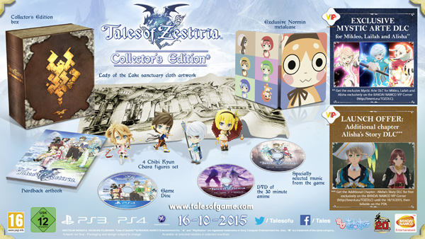 TalesOfZestiria_Collectors_Edition
