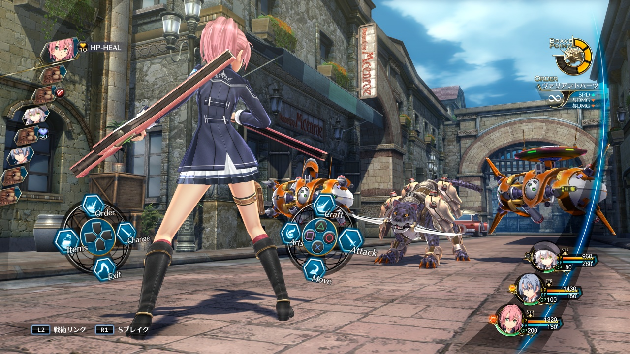 Trails of Cold Steel 3 - Screenshot 3