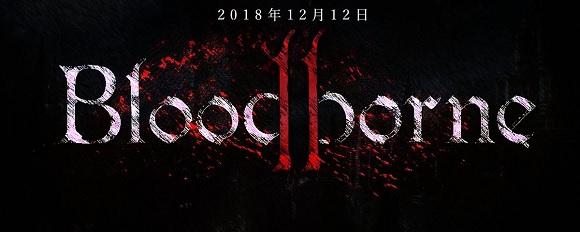 E3 2018 Bloodborne 2