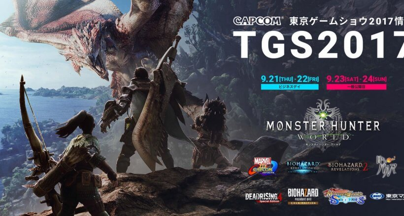 TGS 2017: Capcom-Line-up enthüllt