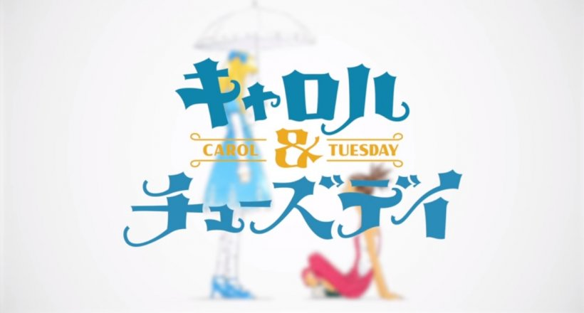 Carol & Tuesday