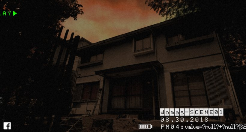 Summer Horror Project Teaser Website