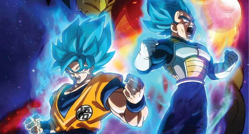 Dragon Ball Super Broly Deutsch