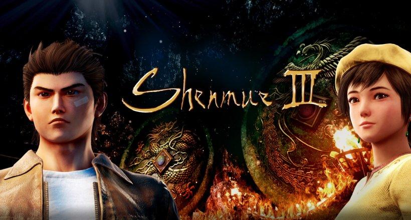gamescom 2019 Shenmue III