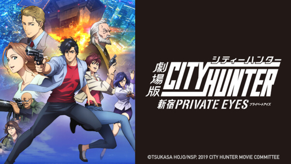 City Hunter Private Eyes Stream Simulcast