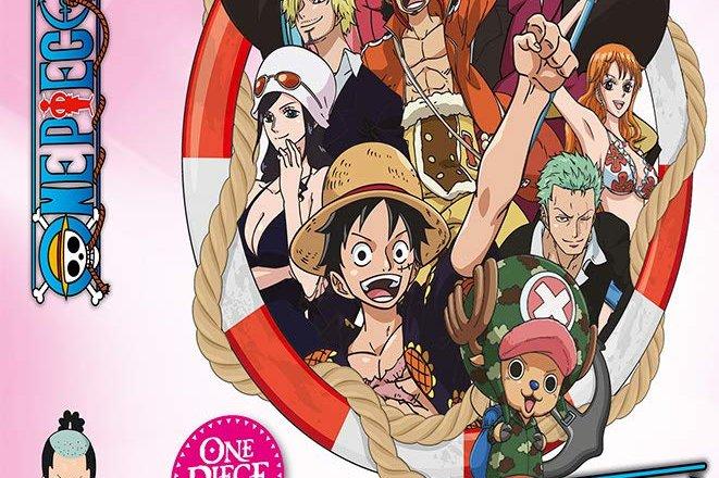 One Piece Box 21 Test