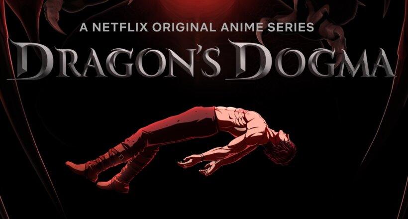 Dragon's Dogma Anime Trailer