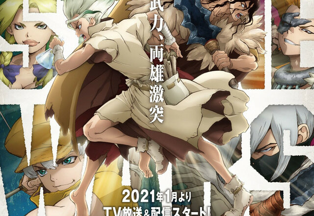 Dr. Stone Staffel 2 Start Termin