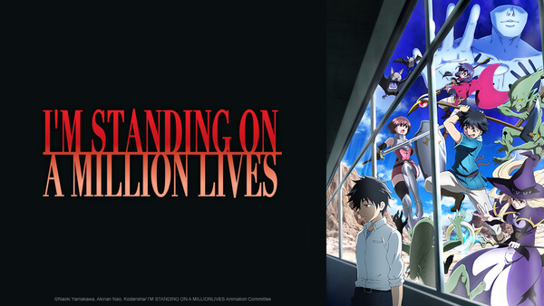 I'm Standing on a Million Lives Simulcast