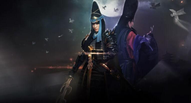 Nioh 2 DLC Dunkelheit in der Hauptstadt