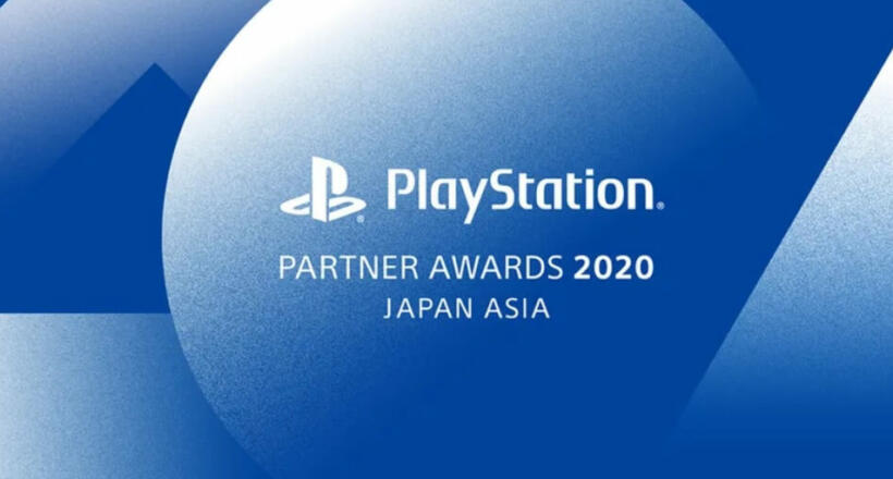 PlayStation Partner Awards 2020