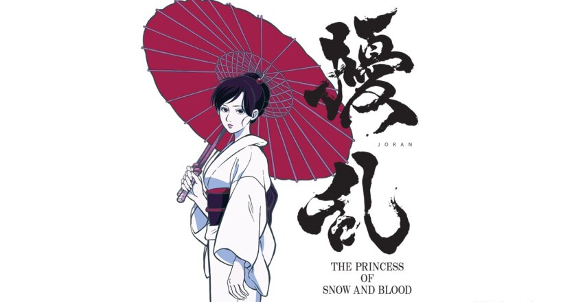 Jordan the Princess of Snow and Blood Simulcast