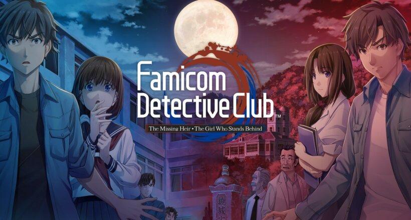 Famicom Detective Club Switch