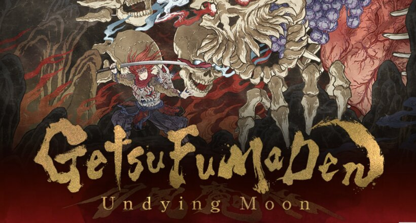 GetsuFumaDen: Undying Moon Early Access Start