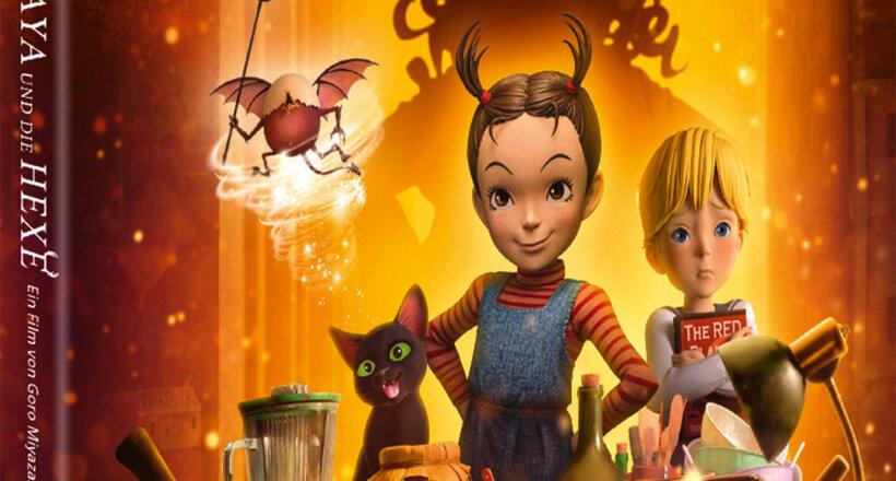 Aya und die Hexe Trailer