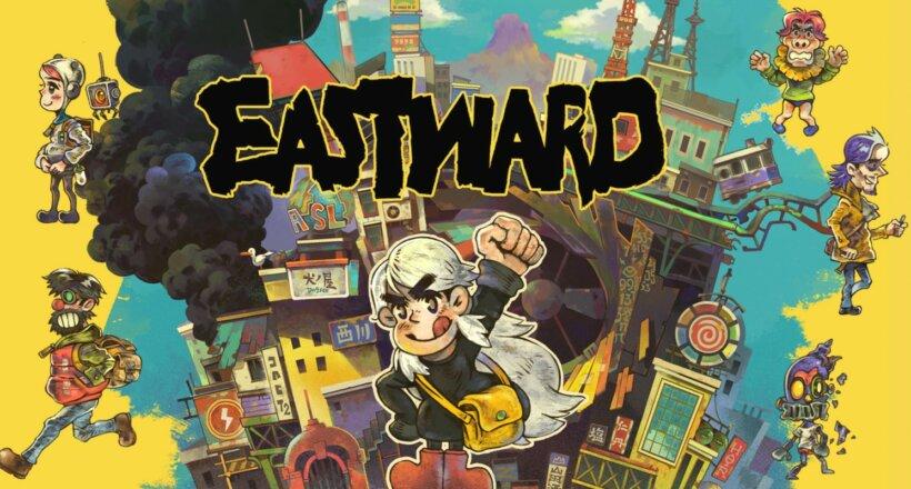 Eastward Release Switch